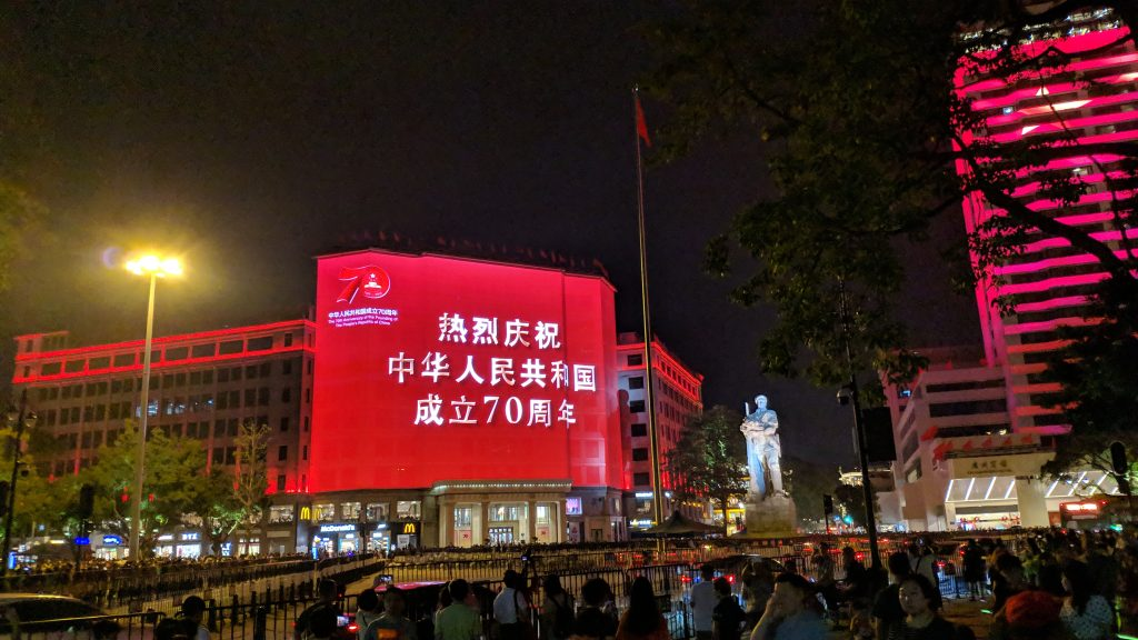 祝祖国70华诞快乐,广州海珠桥亮相灯光展